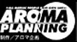 AROMA/アロマ企画