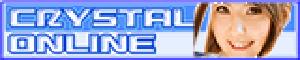 CRYSTAL-ONLINE/クリスタル映像